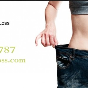 New weight loss supplements