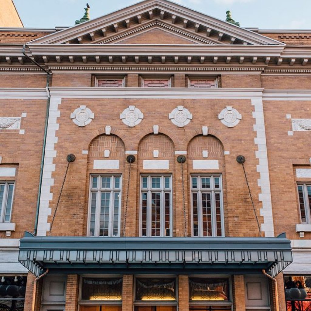 exterior of the Paramount Theatre